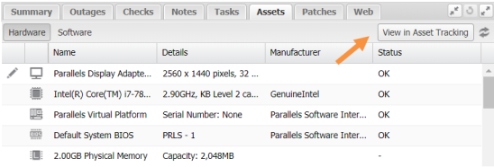 view in asset tracking